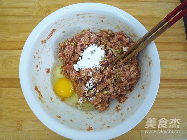 青萝卜丸子汤怎么吃