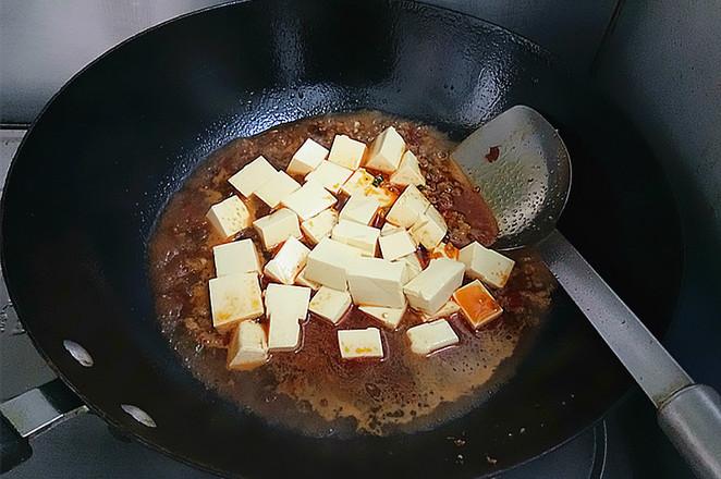 鱼香嫩豆腐怎么炒
