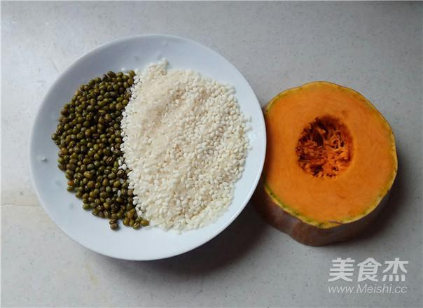绿豆南瓜粥的做法大全