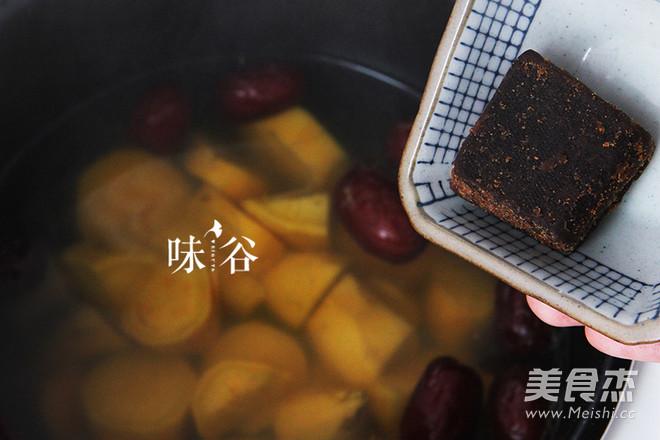 红糖老姜番薯糖水的简单做法