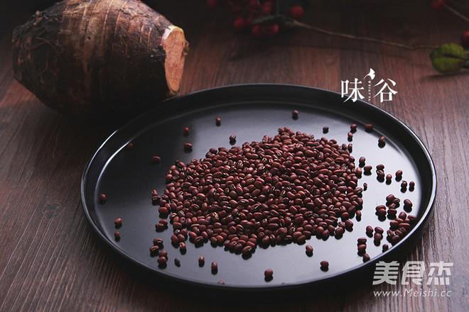 女性最爱的红豆芋头糖水的做法大全