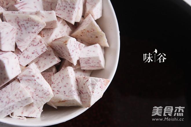 女性最爱的红豆芋头糖水的简单做法