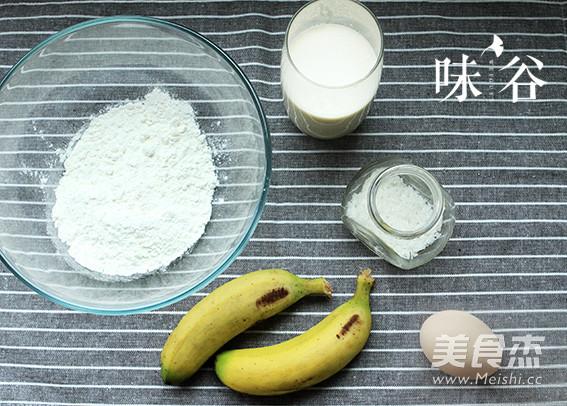电饭煲版香蕉煎饼的做法大全