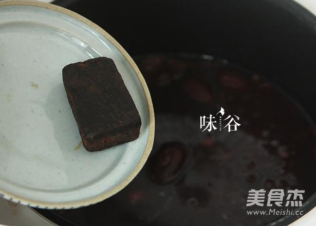 红枣桂圆黑米粥的简单做法