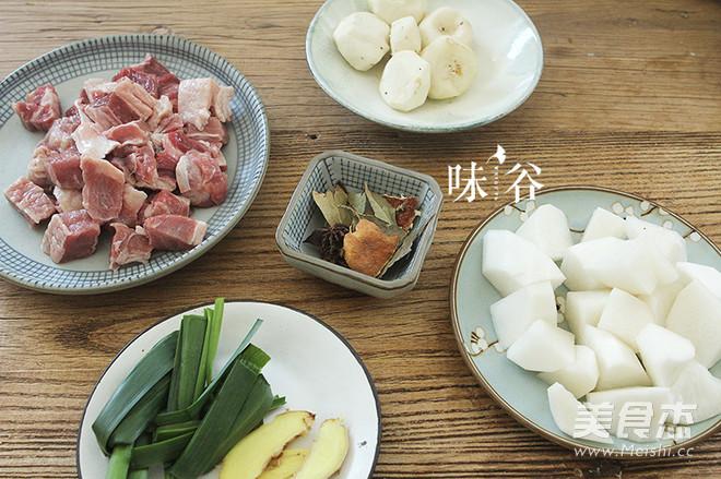 萝卜牛腩煲的做法大全