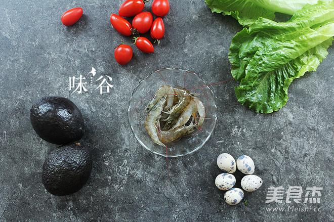 鲜虾牛油果沙拉的做法大全