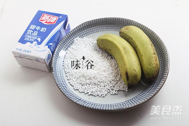 香蕉牛奶西米露的做法大全