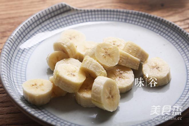 香蕉牛奶西米露怎么炒