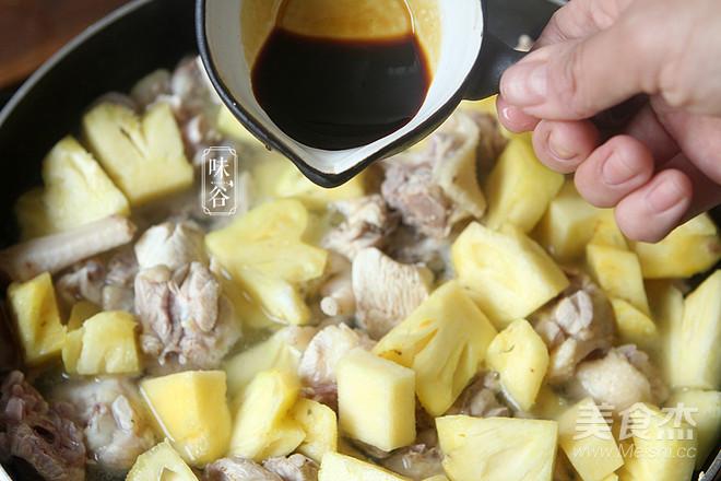 菠萝鸡怎么煮