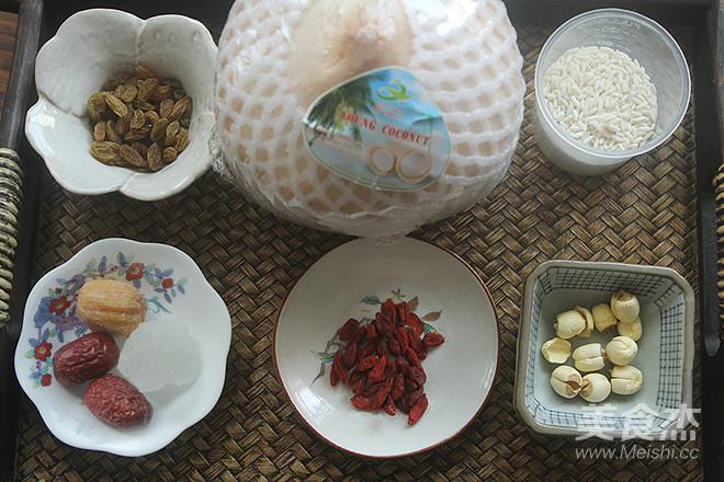 椰子八宝饭的做法大全