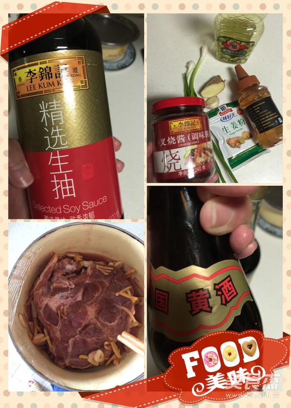 香烤蜜汁叉烧肉的做法图解