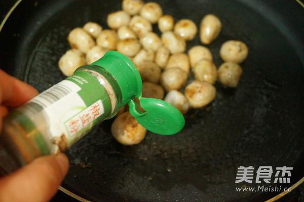 椒盐小芋头怎么做