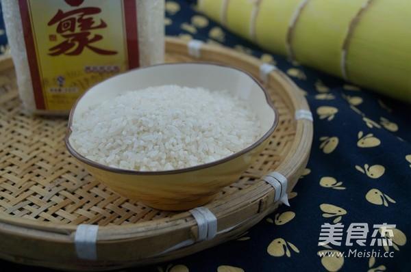 竹筒腊味蒸饭的做法大全
