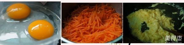 胡萝卜饼的做法图解