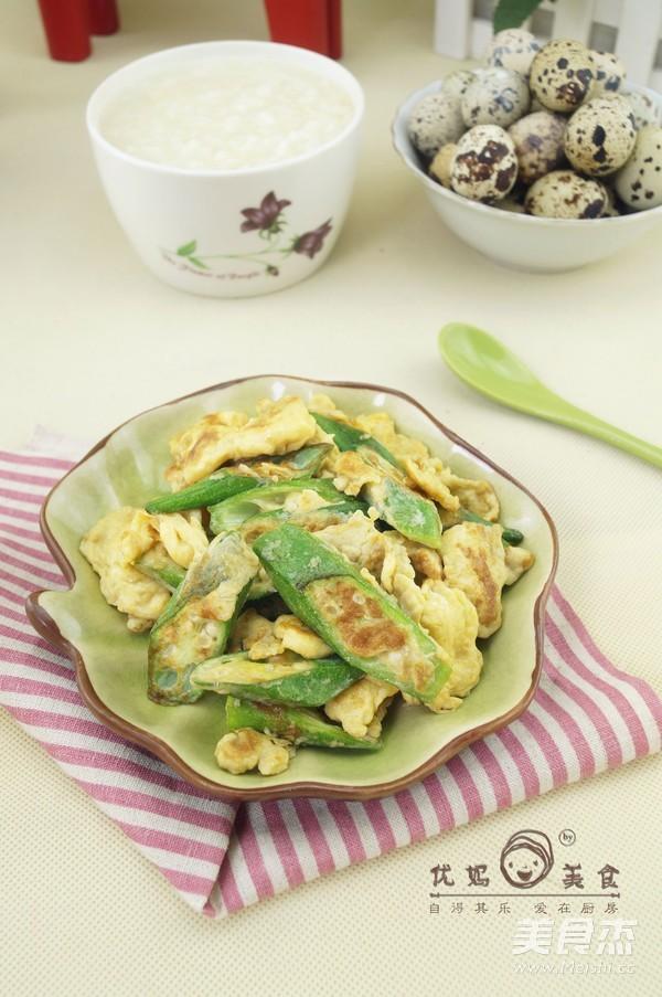 海鲜鸡蛋炒秋葵成品图