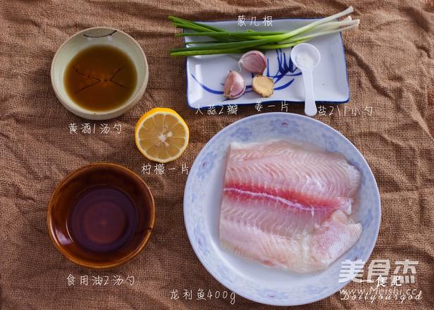 超简易葱煎龙利鱼的做法大全