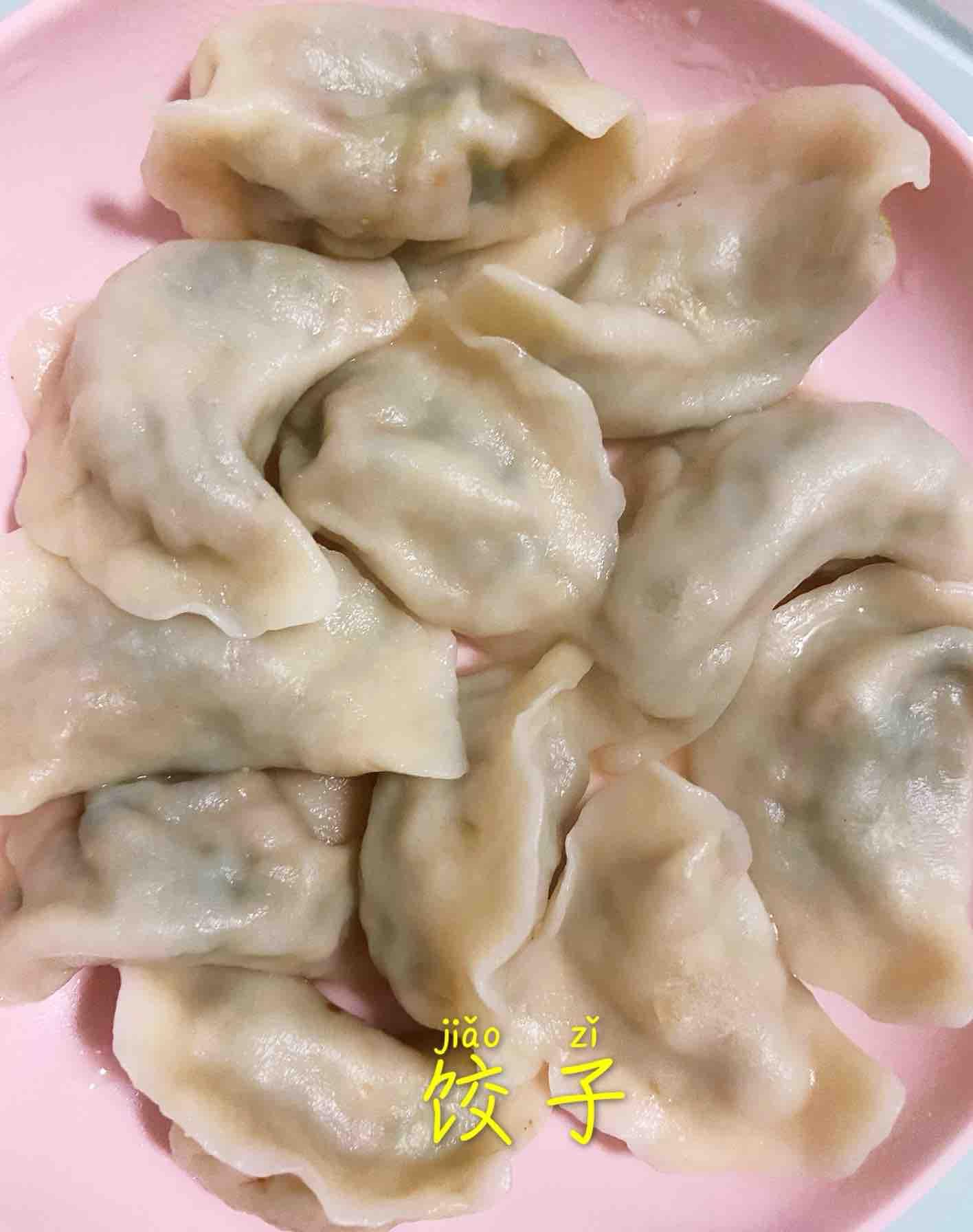韭菜饺子怎么煮