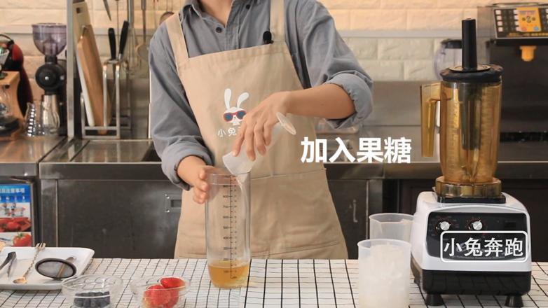 喜茶芝芝莓果的做法——小兔奔跑奶茶教程的做法图解