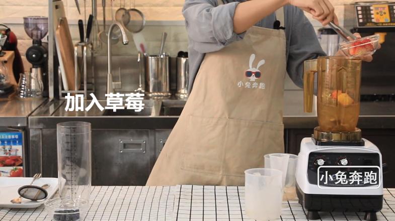 喜茶芝芝莓果的做法——小兔奔跑奶茶教程怎么吃