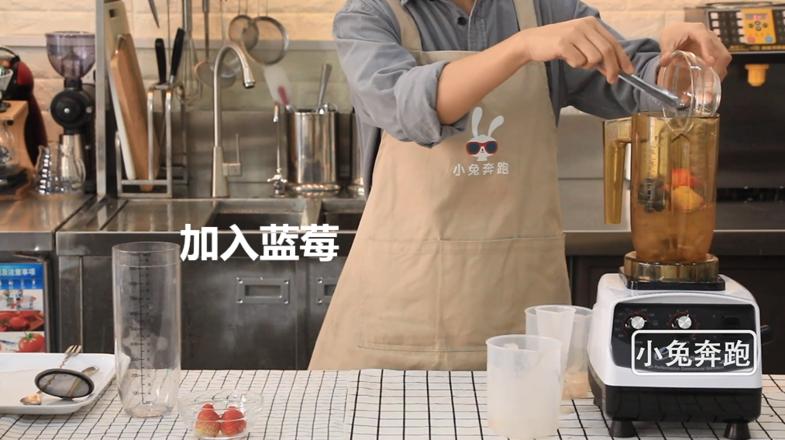喜茶芝芝莓果的做法——小兔奔跑奶茶教程怎么做