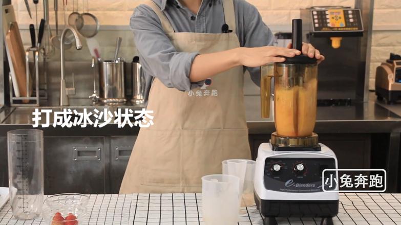喜茶芝芝莓果的做法——小兔奔跑奶茶教程怎么炒