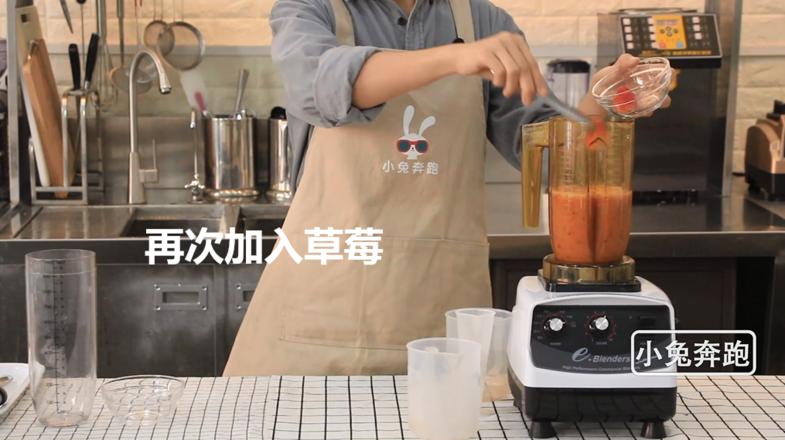 喜茶芝芝莓果的做法——小兔奔跑奶茶教程怎么煮