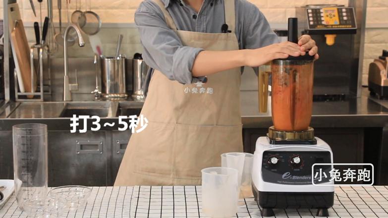 喜茶芝芝莓果的做法——小兔奔跑奶茶教程怎么炖