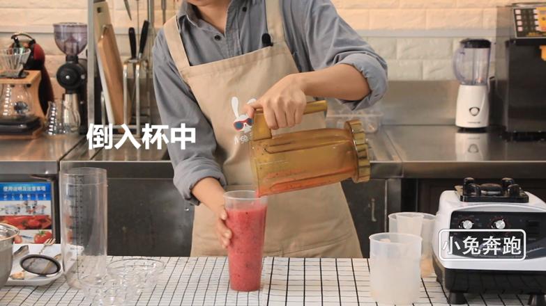 喜茶芝芝莓果的做法——小兔奔跑奶茶教程怎么煸