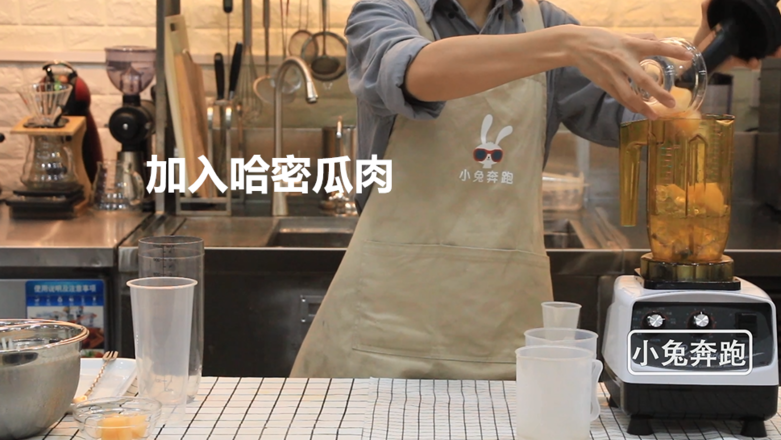 喜茶芝士哈密瓜的做法——小兔奔跑奶茶教程怎么吃