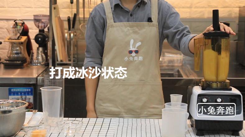 喜茶芝士哈密瓜的做法——小兔奔跑奶茶教程怎么做