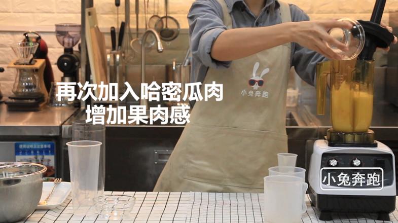 喜茶芝士哈密瓜的做法——小兔奔跑奶茶教程怎么炒