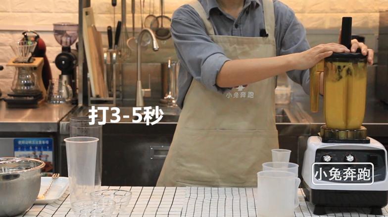 喜茶芝士哈密瓜的做法——小兔奔跑奶茶教程怎么煮