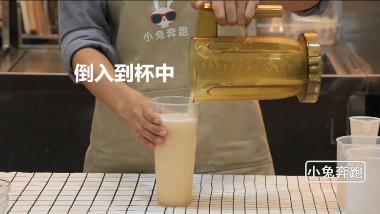 喜茶芝士哈密瓜的做法——小兔奔跑奶茶教程怎么炖