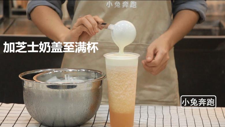喜茶芝士哈密瓜的做法——小兔奔跑奶茶教程怎么煸
