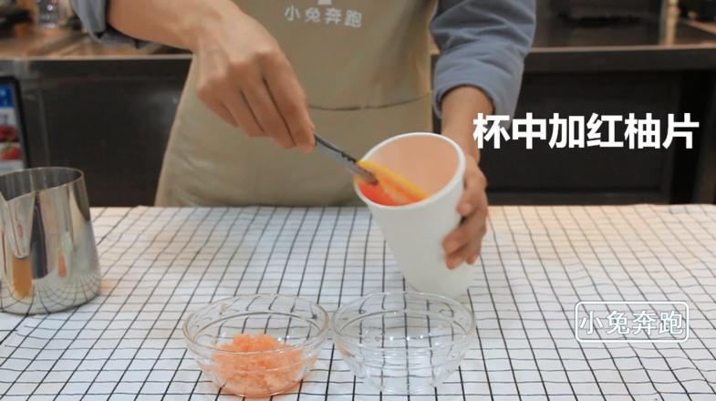 喜茶满杯红柚热饮做法——小兔奔跑奶茶教程的做法大全