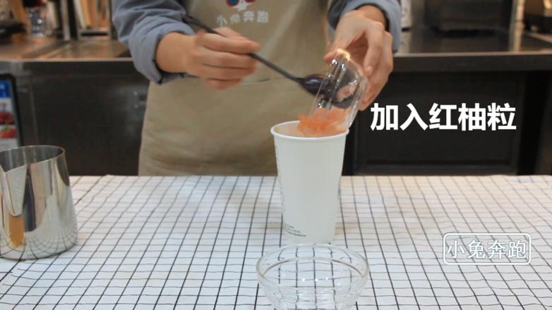 喜茶满杯红柚热饮做法——小兔奔跑奶茶教程的做法图解