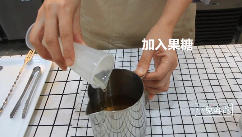 喜茶满杯红柚热饮做法——小兔奔跑奶茶教程的简单做法