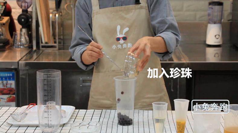 coco奶茶百香果双响炮的做法——小兔奔跑奶茶教程的做法大全