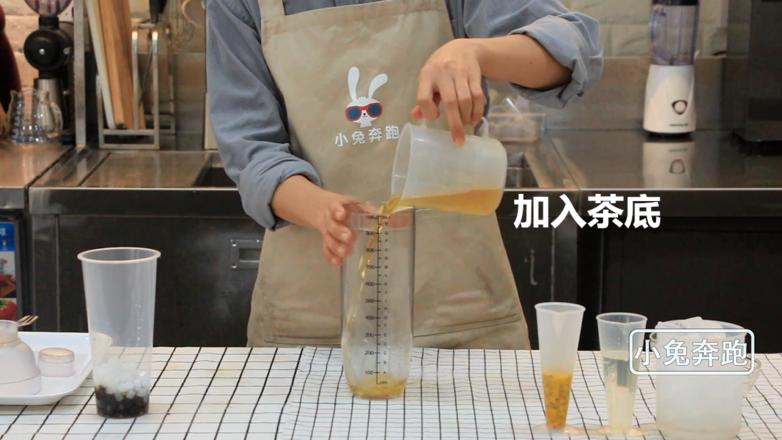 coco奶茶百香果双响炮的做法——小兔奔跑奶茶教程的家常做法