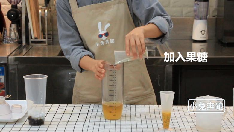 coco奶茶百香果双响炮的做法——小兔奔跑奶茶教程的简单做法