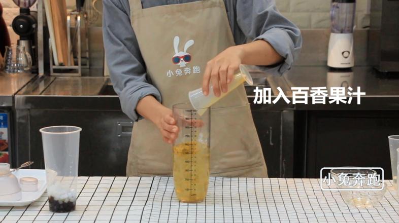 coco奶茶百香果双响炮的做法——小兔奔跑奶茶教程怎么做
