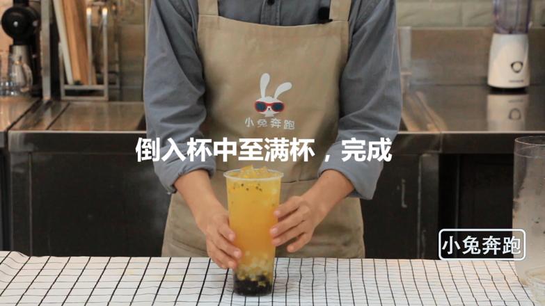 coco奶茶百香果双响炮的做法——小兔奔跑奶茶教程怎么煮