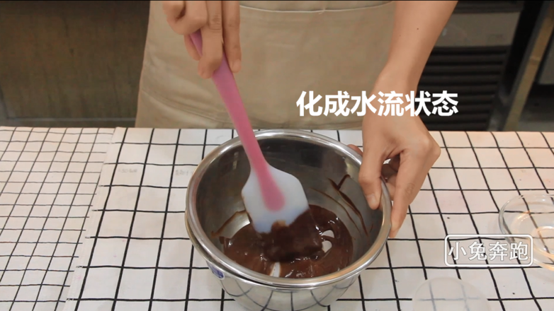 奈雪的茶厚厚生巧黑珍珠的做法——小兔奔跑奶茶教程的做法图解