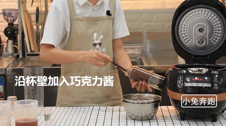 奈雪的茶厚厚生巧黑珍珠的做法——小兔奔跑奶茶教程怎么吃