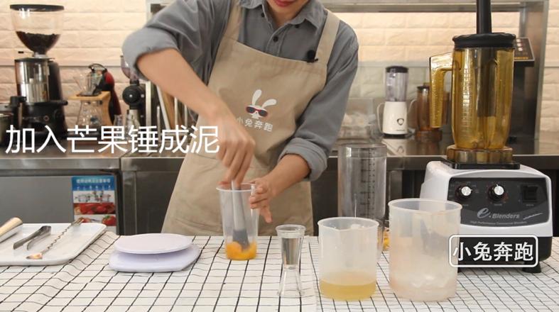 小兔奔跑奶茶教程:喜茶冰淇淋芒芒的做法的做法大全