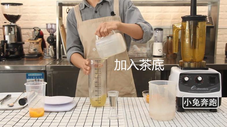 小兔奔跑奶茶教程:喜茶冰淇淋芒芒的做法的做法图解