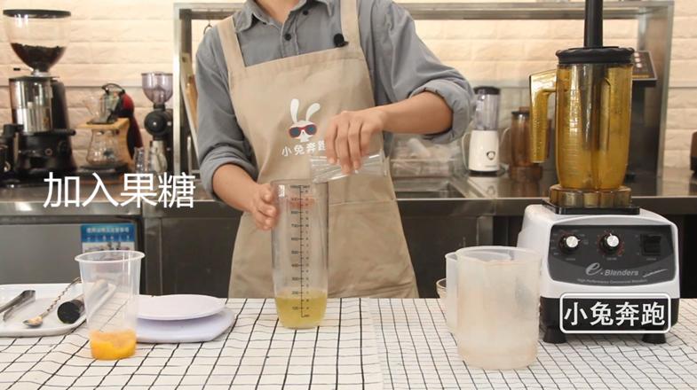 小兔奔跑奶茶教程:喜茶冰淇淋芒芒的做法的家常做法