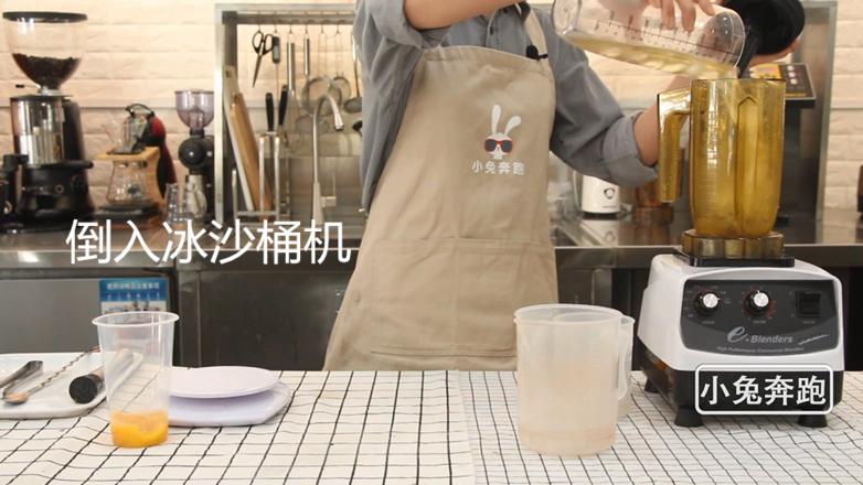 小兔奔跑奶茶教程:喜茶冰淇淋芒芒的做法怎么吃