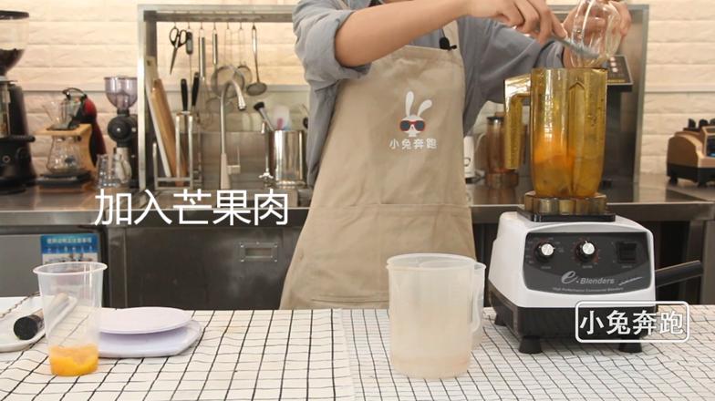 小兔奔跑奶茶教程:喜茶冰淇淋芒芒的做法怎么做