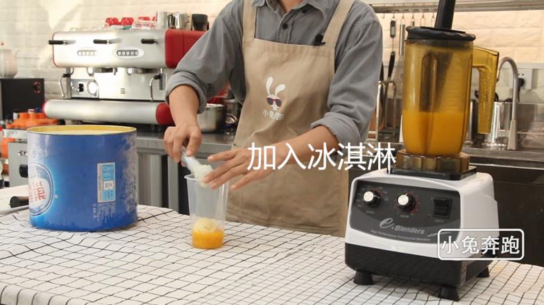 小兔奔跑奶茶教程:喜茶冰淇淋芒芒的做法怎么煮
